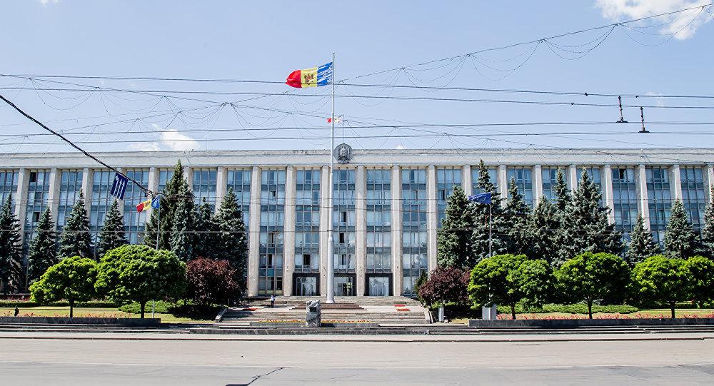 Hotărîrea Guvernului nr.381 din 12 iunie 2020